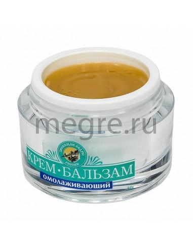 Cedar Cream-balm for Body Rejuvenation