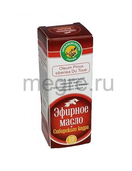 Ätherisches Öl aus Sibirische Zedernharz 10 ml