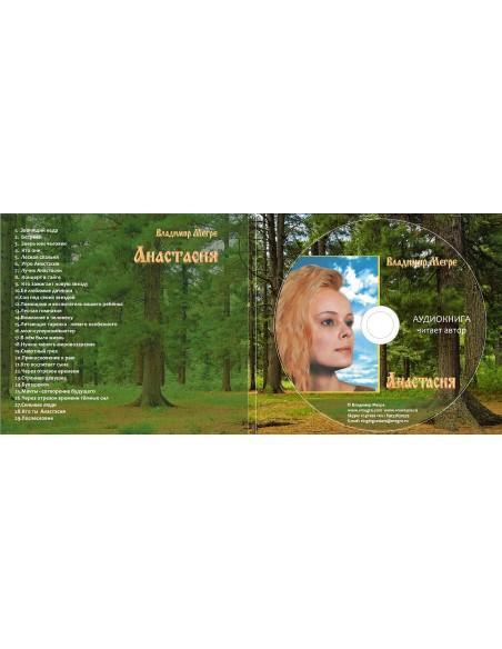 Audiokniha Анастасия / Anastasia (rusky)