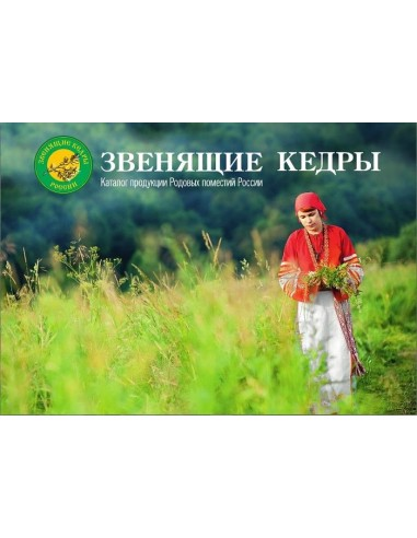 """Products catalog """"Ringing Cedars of Russia"""""""