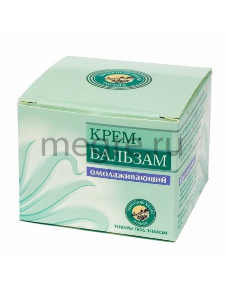 Balsam Cream for Body Rejuvenation